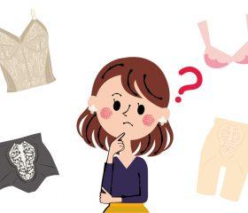 補整下着を使う意味とは?種類や効果をご紹介♪